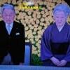 天皇、皇后両陛下ご臨席平成最後の戦没者追悼式