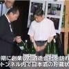 雅子さまは欠席・皇太子さまだけ石川県行って昨日帰京