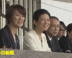 高円宮妃久子さま 「スペシャルオリンピックス愛知」を観戦