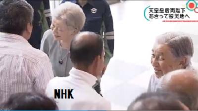 天皇皇后西日本豪雨被災地訪問