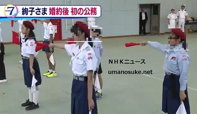 手旗信号訓練絢子さま久子さま