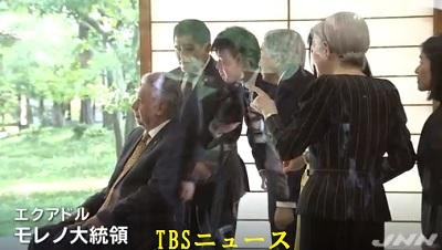 エクアドル大統領夫妻と話す天皇皇后