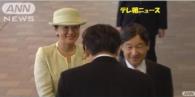 皇太子と雅子さま地球の未来について話し合う国際会議出席