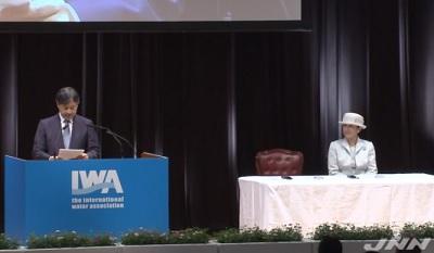 皇太子ご夫妻、国際水協会の国際会議開会式に
