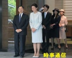 皇太子フランスへ出発雅子さま秋篠宮殿下紀子さま眞子さま瑤子さま