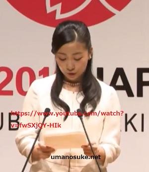 佳子さま英語でスピーチ