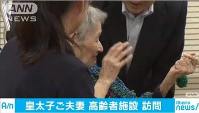 皇太子と雅子さまに手作りのアクセサリーをプレゼントする老婆