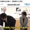 秋篠宮さま紀子さまが山口県を訪問