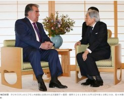 天皇陛下:タジキスタン大統領と会見