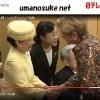 華子さまも!高松宮記念世界文化賞レセプションご出席