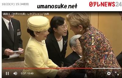 華子さま高松宮記念世界文化賞レセプション