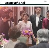絢子さん披露宴・雅子さまは必ずひとの披露宴で目立つ色を着る