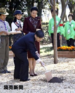 第42回全国育樹祭で、木の周りの手入れをされる皇太子と雅子さま