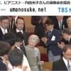 皇后さま、ピアニスト・内田光子さんの演奏会を鑑賞