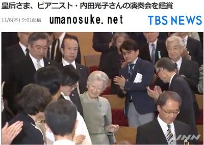 皇后内田光子のピアノ演奏会を鑑賞