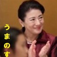 高円宮杯第70回全日本中学校英語弁論大会記念レセプション雅子さま