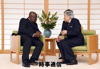 ガーナのアクフォアド大統領と会見される天皇陛下