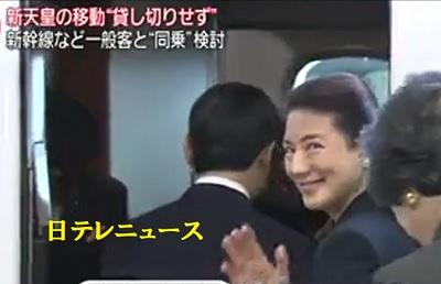 雅子さまこわい~