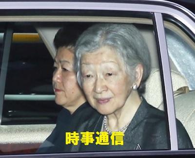 ファッションデザイナー故芦田淳を弔問する皇后