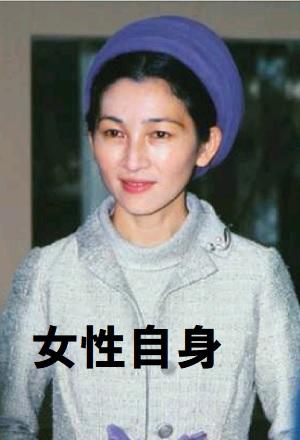 美智子皇后帽子の変遷その8