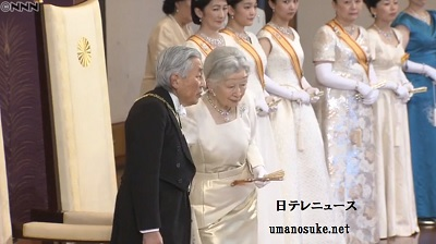 新年祝賀の儀皇后が陛下を支える