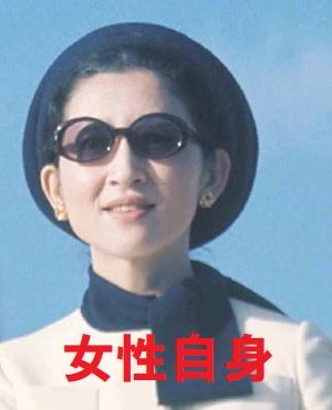 美智子皇后お帽子の変遷