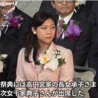 千家典子さんは離婚決定なの?上皇上皇后の英語表記など。