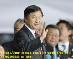 皇太子さま冬季アジア大会で開会宣言