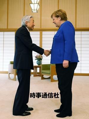 天皇陛下メルケル首相と会見