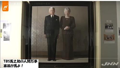 秋篠宮ご一家 皇居へ、両陛下の特別展を鑑賞その5