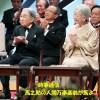 【追加画像】天皇皇后・第35回日本国際賞授賞式ご臨席