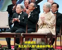 第35回日本国際賞授賞式に出席し拍手される天皇、皇后両陛下