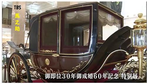 天皇皇后がゆかりの品を展示した特別展を鑑賞