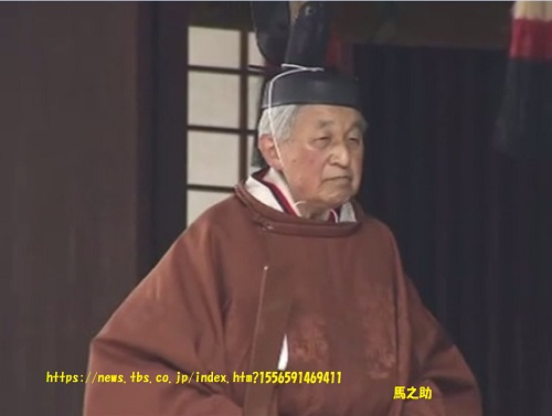 天皇陛下退位の儀式賢所を退出