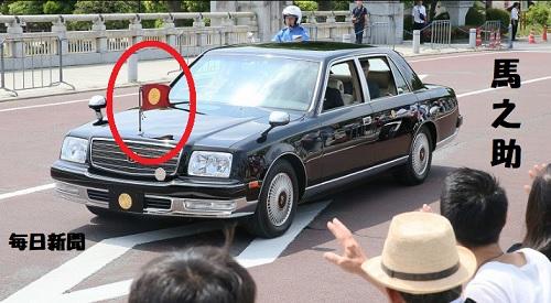 退位の報告を終え、大正天皇陵を後にされる上皇ご夫妻。車両には「上皇旗」が取り付けられている=東京都八王子市で2019年6月6日午後1時半、玉城達郎撮影