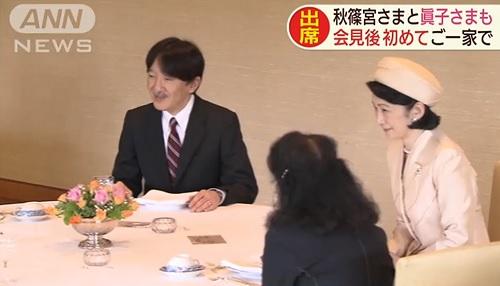 日本芸術院賞お茶会秋篠宮殿下紀子さま