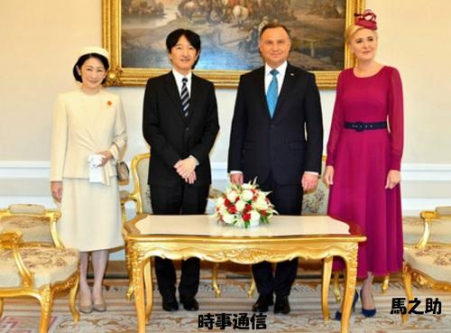 ポーランドのドゥダ大統領夫妻を表敬訪問した秋新宮さまと紀子さま