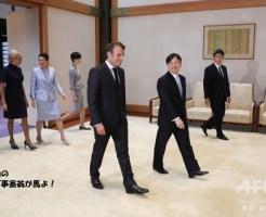 仏マクロン大統領雅子さま新天皇