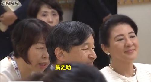 こどもの日の公務新天皇と雅子皇后