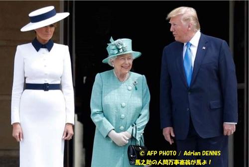 トランプ大統領イギリス訪問メラニア夫人