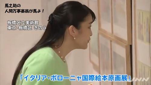 眞子さまイタリア絵本原画展を鑑賞その2