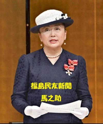 2019年信子さま県赤十字大会福島