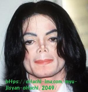マイケルジャクソン