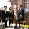 秋篠宮殿下紀子さま、キュリー夫人博物館を訪問