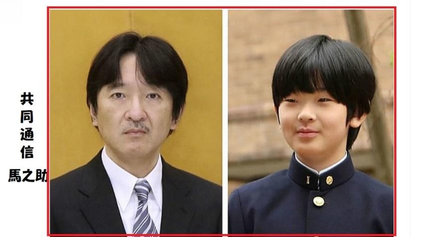 秋篠宮殿下と悠仁さま
