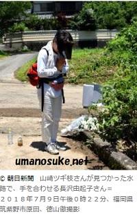 犬を助けるため命を落とした人の冥福を祈る西日本豪雨
