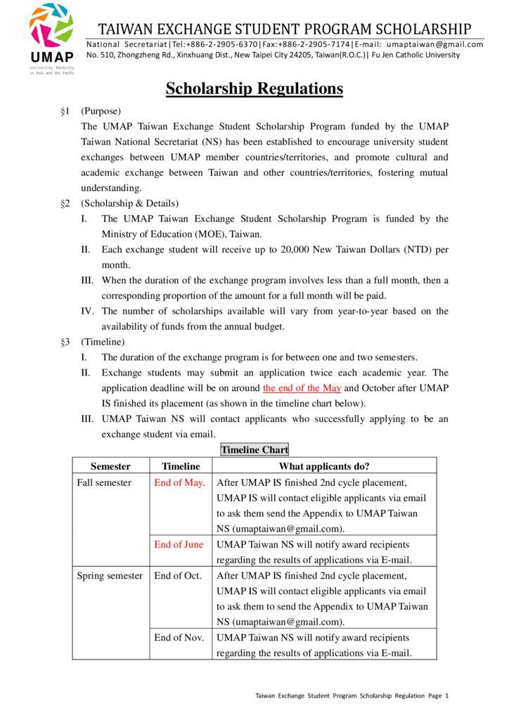 thumbnail of 2017_UMAP_Taiwan_Scholarship_Application
