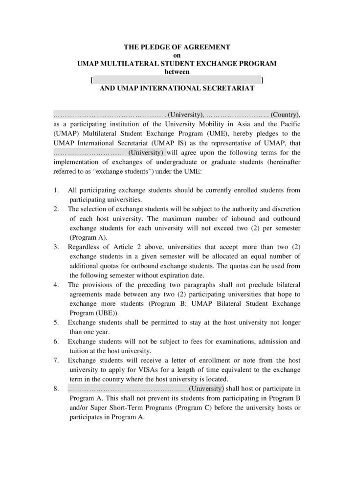 thumbnail of [Revised_in_August_2017]_THE_PLEDGE_OF_AGREEMENT_ON_UMAP_MULTILATERAL_STUDENT_EXCHANGE_PROGRAM