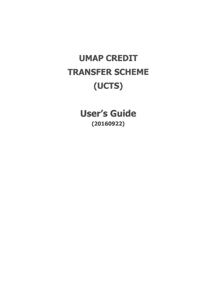 thumbnail of ucts-users-guide
