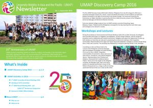 thumbnail of umap-newsletter-volume1